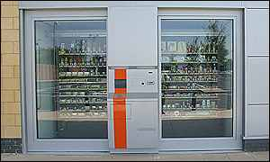 The first supermarket vending machine